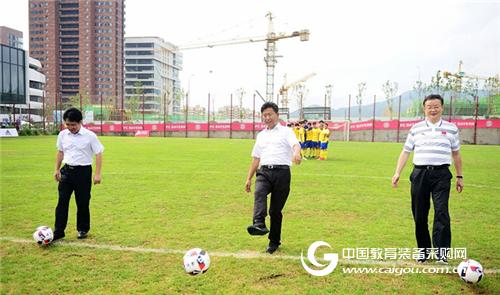 全国青少年校园足球夏令营高中组总营开营
