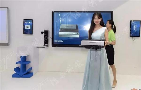 革新教育投影 鸿合推超短焦激光OPS一体机