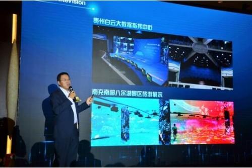 鸿合·AMX秋季巡展告捷 开启智能会议新时代