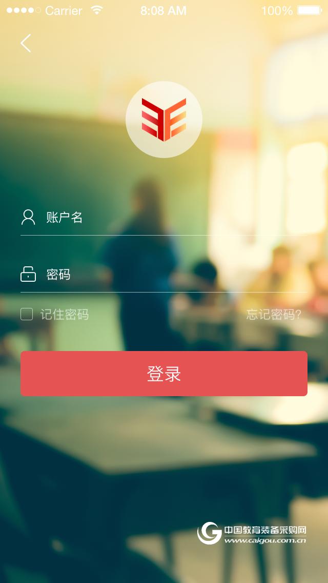 易学YEESRP智慧校园信息系统