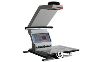 档案书刊扫描仪打造智能数字信息化校园
