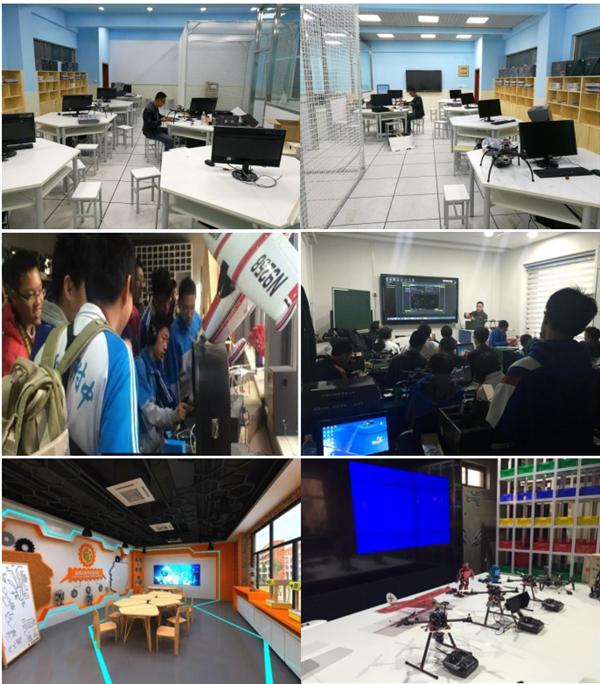 中小学创客实验室建设方案