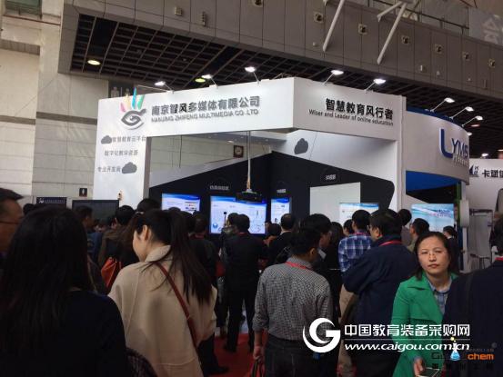 2018第十五届南京教育装备暨科教技术展进展顺利
