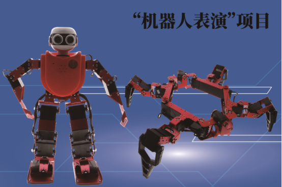 智能佳中标2019中国流动科技馆项目!