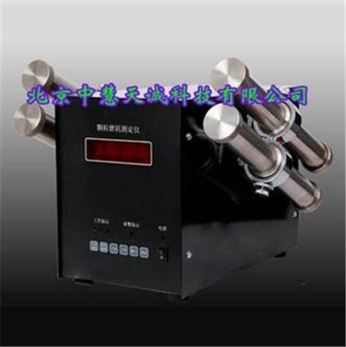 颗粒磨耗测定仪 型号:FAJM-4