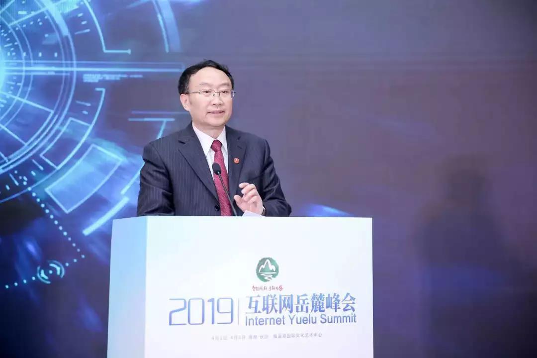 教育部科技司司长雷朝滋:互联网+教育推动人才培养模式改革
