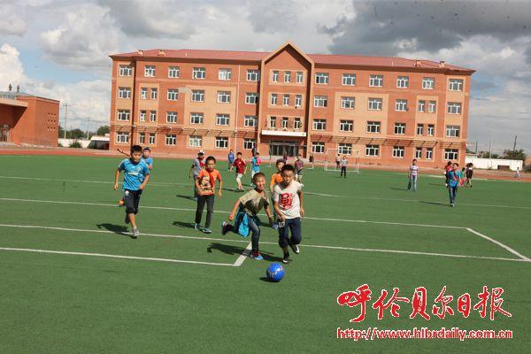 鄂温克旗第一实验小学校学生搬进新校舍